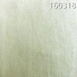 120D*16S高档春夏时装面料 130g平纹人丝天丝交织面料62V/38TS