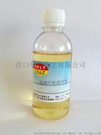 玻璃纤维浸润剂140-3  玻璃纤维强度增强剂  玻纤粘结剂