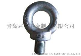 DIN580吊环螺栓