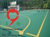 广西硅PU球场专业施工厂家名扬体育