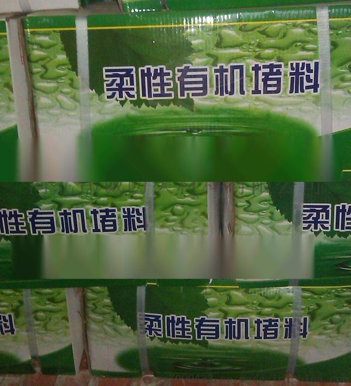 广东防火泥广泛应用 防火泥如何使用