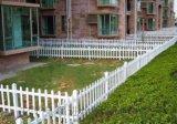 【耀进】pvc草坪护栏 公园围栏 花园栅栏 绿化栏杆;园艺护栏 园林护栏