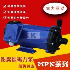 耐腐蚀PP磁力泵,工程塑料耐酸碱磁力泵,高质量,好品质选国宝