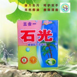洗衣皂 /劳保肥皂批发/单包4块特价促销