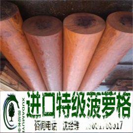 非洲菠萝格 菠萝格**价格 菠萝格板材价格