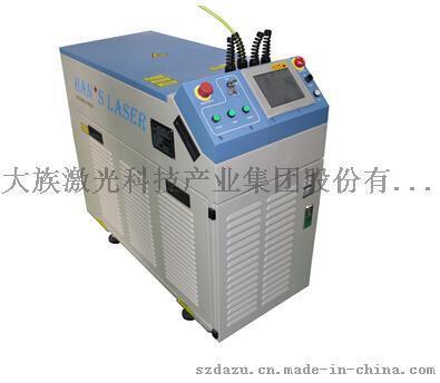 PB25CE多光纤输出脉冲YAG激光器 金属焊接 部件焊接 电子元器件激光焊