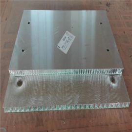 聚酯铝蜂窝板,氟碳铝蜂窝板,冲孔铝蜂窝板