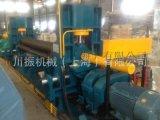 上海CANZ牌W11S-12*3000数控液压上辊万能卷板机,厂家直销