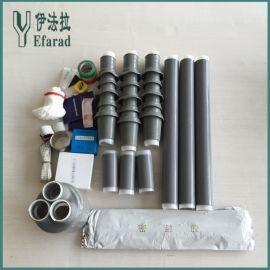 高压三芯冷缩电缆终端头70-120mm2