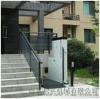 启运直销热卖内蒙自治区呼和浩特市残疾人  无障碍平台 小型家用电梯旧楼加装