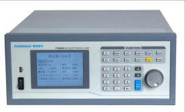 费思泰克FT6600A多路可编程电子负载