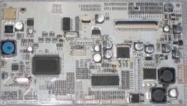 车载电脑液晶驱动板