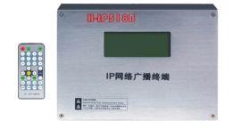 校园数字IP公共广播系统设备