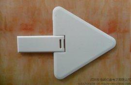 三角形名片u盘 创意优盘定制 个性usb随身碟