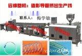 广东PVC胃管挤出设备 显影线胃管挤出设备 医疗管挤出设备