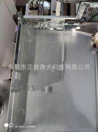电脑机箱镀锌板激光点焊 无需打磨,速度快