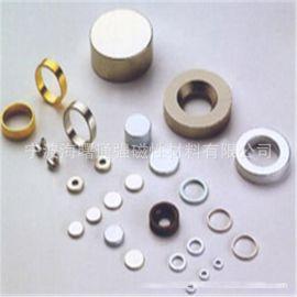 宁波厂家生产订做钕铁硼磁铁方形磁铁圆形磁铁打孔磁铁等强磁磁铁