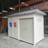 广州垃圾房生产厂家 小区物业新款分类垃圾房 厂家直销分类垃圾房