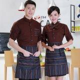 新款咖啡店服务员短袖工作服春夏装男女饭店快餐制服工装餐厅