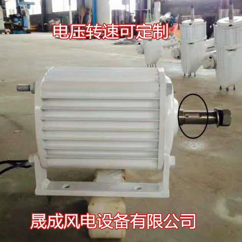 家用型小型风力发电机低速发电水平轴风力发电机带空调发电机3KW