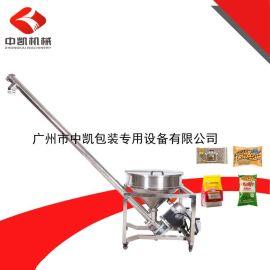 包装设备厂家定制自动输送机上料机加料机 粉剂干粉螺旋式加料机