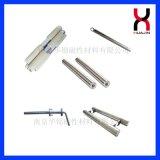 供應不鏽鋼高強磁棒 磁力棒、除鐵磁力棒、強力磁棒 高強強磁棒