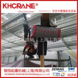 科尼環鏈電動葫蘆 歐式葫蘆 科尼懸臂吊起重機 科尼行車 天車