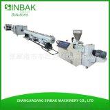 供应优质PVC PPR PE 管材生产线