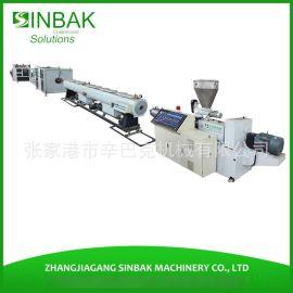 供应**PVC PPR PE 管材生产线