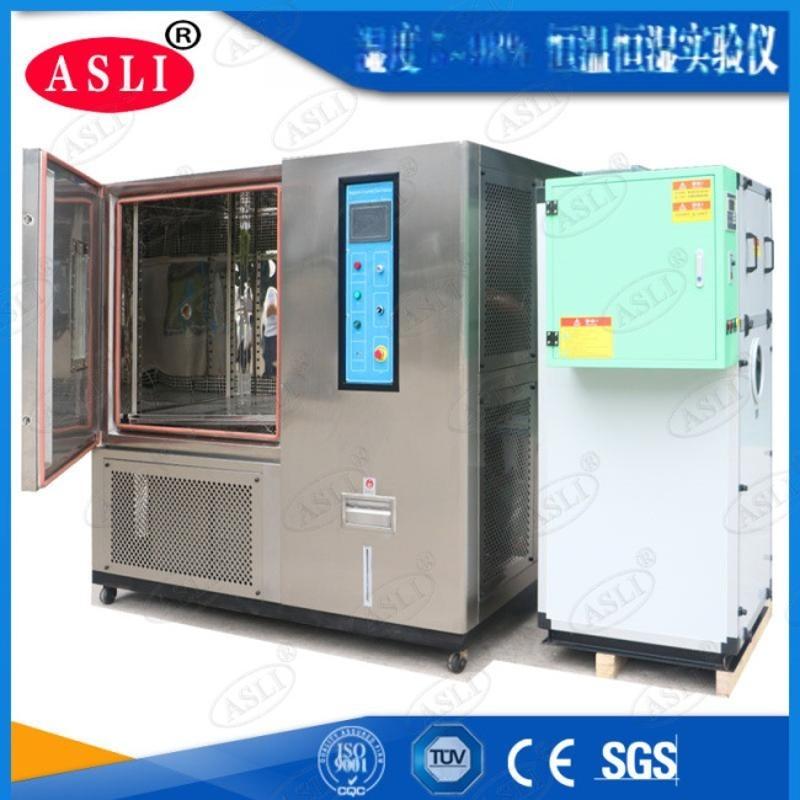 苏州可程式恒温恒湿试验箱 双85测试试验箱 变频恒温恒湿试验箱