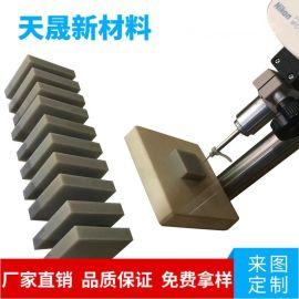 氮化铝基板 氮化铝陶瓷ALN氮化铝异形件