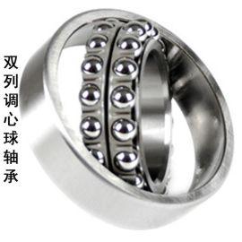 常州福可吉现货供应 原厂 哈尔滨 精密双列调心球轴承 2309