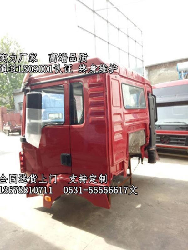 山西 - 【德龙M3000驾驶员座椅】德龙M3000牵引车座椅价格,厂家