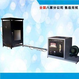 厂价直销 钢结构防火涂料小样试验炉 阻燃试验机