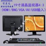 19寸液晶监视器工业安防高清液晶监视器