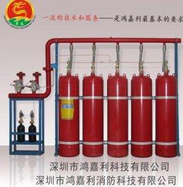 七氟丙烷有管网气体灭火系统