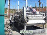 綠鼎環保LDBZ1500蘆薈壓榨機