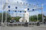 鋁合金桁架 400燈光架 truss龍門架 舞臺背景桁架 廠家直銷