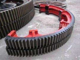 江西2.2米椰壳活性炭转炉大齿轮  活化炉传动配件