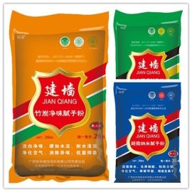 桂林腻子粉墙宝品牌绿色环保竹碳净味腻子粉