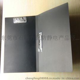 厂家直销防静电A4双强文件夹|防静电办公资料夹|防静电文具。