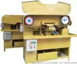 DX-205平面拉丝机,水砂机