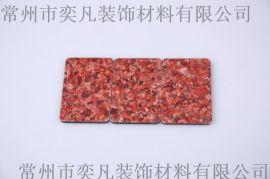 常州外牆鋁塑板 鋁塑板內外牆裝飾 印度紅 質量保證品質一流