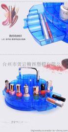美国QVC专售化妆品收纳转盘