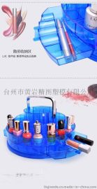 美國QVC專售化妝品收納轉盤