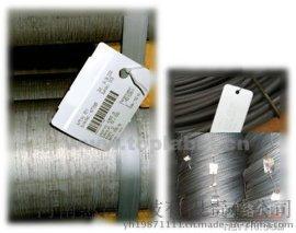 耐300度钢厂盘圆吊牌材料生产厂家
