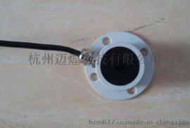 MH-GZ 光照传感器/光照强度传感器 价格