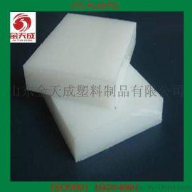 直销白色pp板 环保聚丙烯板 pp板材