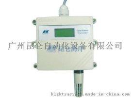 厂价直销包邮昆仑海岸JQYB系列大气压力变送器(传感器)