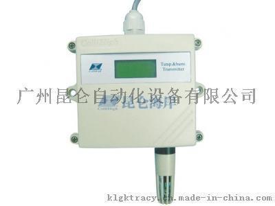廠價直銷包郵崑崙海岸JQYB系列大氣壓力變送器(感測器)